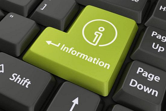 Информационная логистика